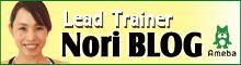 Nori ブログ
